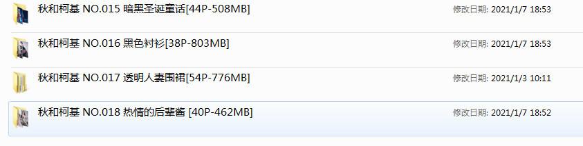 【COS】秋和柯基最新四套合集【176P2.49G】【百度+秒传】