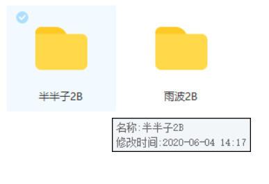 【COS】【ROM写真集】ダウンロード版「ぽにょ皇子 Succubus」