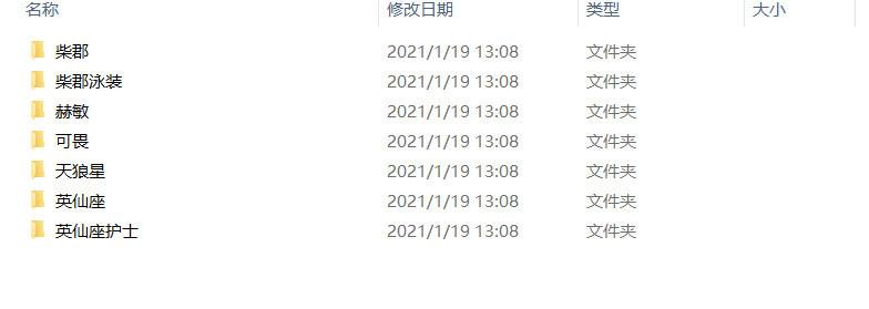 【写真】【秒传】星之迟迟 R-Maid 电子图包【656MB】
