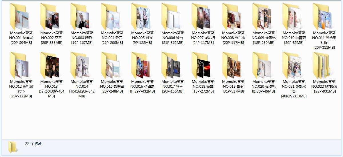 【COS】Coser Momoko葵葵 22套写真合集 目前最全【592P1V6.25G】【秒传】01.21补