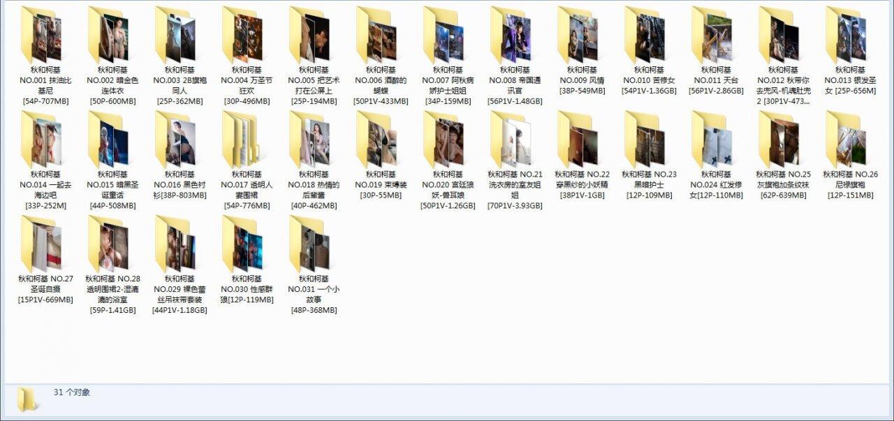 【COS】秋和柯基COS写真31套合集【1144P6V23.68G】【百度+秒传】01.23更新